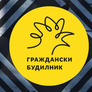"""Изложба """"СЪБУЖДАНЕ: Правата през погледа на изкуството 2020 / Vol. 3"""""""