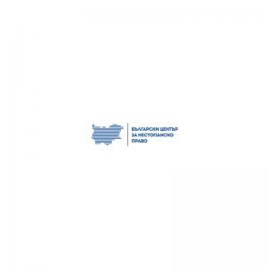 Индекс на устойчивостта на неправителствените организации в България през 2017 г.