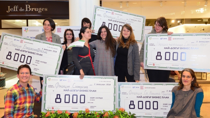 And the Winners in the Best NGO Business Plan Competition 2018 are …