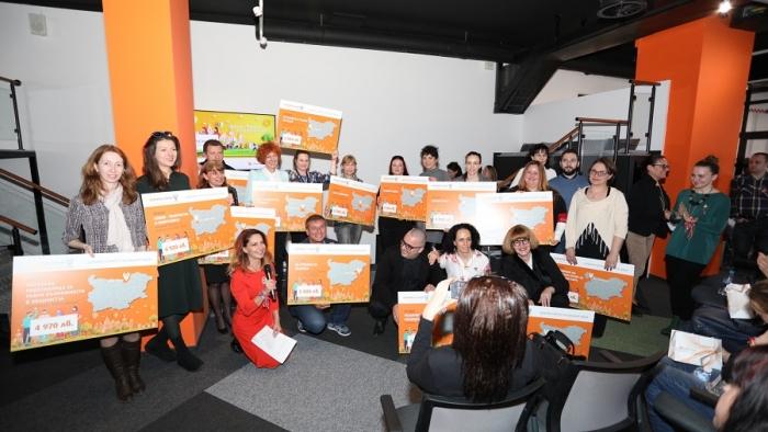 Победителите в четвъртото издание на VIVACOM Регионален грант вече са известни