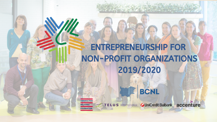 "67 organizations applied for ""Entrepreneurship for NGOs"" 2019/2020"