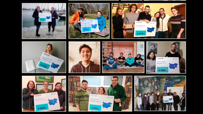 Ясни са победителите в шестото издание на VIVACOM Регионален грант