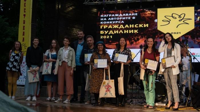 Отличихме авторите в четвъртото издание на конкурса ГРАЖДАНСКИ БУДИЛНИК