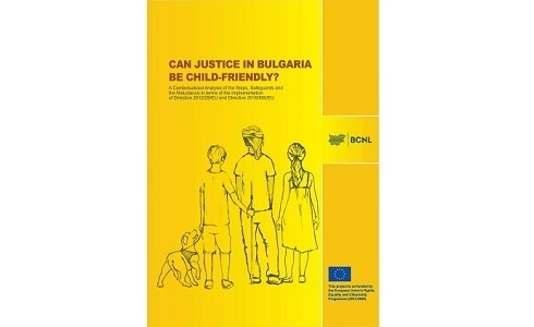 Can Justice in Bulgaria be Child-Friendly?