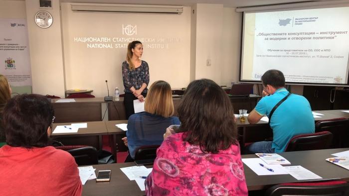 """БЦНП организира обучителни семинари на тема """"Обществените консултации – инструмент за модерни и отворени политики"""""""