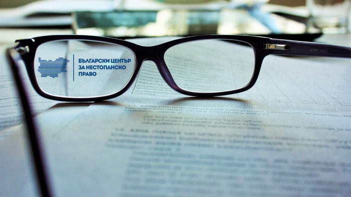 Препоръки на БЦНП за организационни мерки в извънредното положение