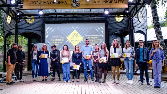 """Отличихме авторите на най-съБуждащите творби в конкурса """"Граждански будилник"""" 2020"""