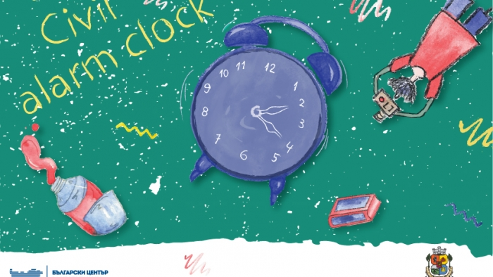 "Creative contest for activist artists – ""CIVIL ALARM CLOCK"""