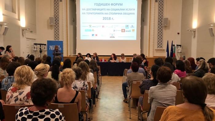 Проведе се първият Годишен форум на доставчиците на социални услуги в София