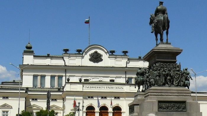 До 3 юли можете да изпращате своите кандидатури за включване в обществения съвет към Парламентарната Комисия по взаимодействието с НПО и ...