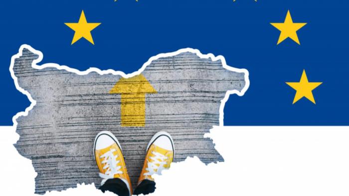 План за възстановяване и устойчивост на Република България – включи се в консултацията