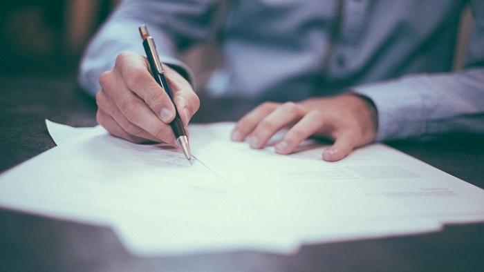 Становище относно проект на Правилник за прилагане на Закона за предприятията на социалната и солидарна икономика